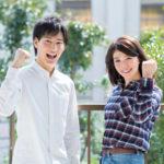 真剣交際♡たくさん発展(もうすぐ成婚⁉)につきキャンペーン♡5/13まで