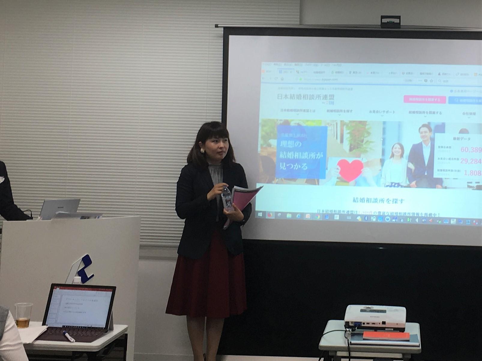 結婚相談所開業希望者の方へ☆2018年10月5日(金)IBJ開業検討者向けセミナー