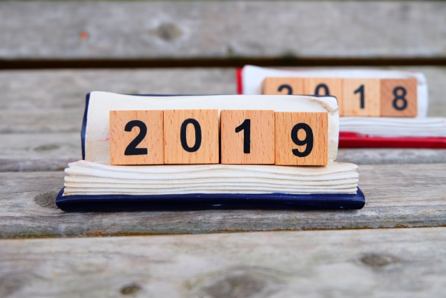 12月30日(日)~1月6日(日)年末年始休業とさせていただきます。但し30日(日)は会員様のみ対応いたします♪