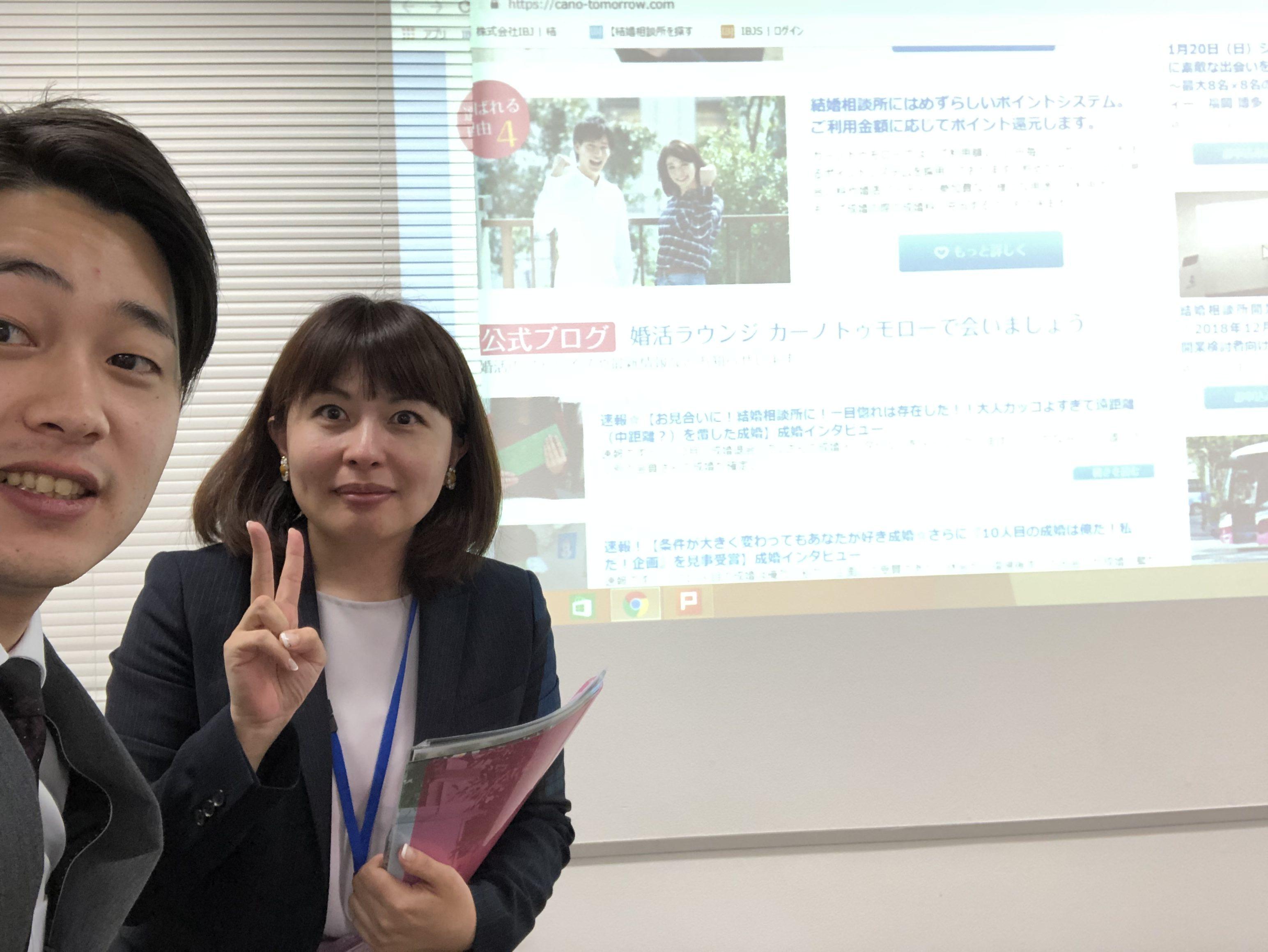 結婚相談所開業希望者の方へ☆2019年3月29日(金)IBJ開業検討者向けセミナー