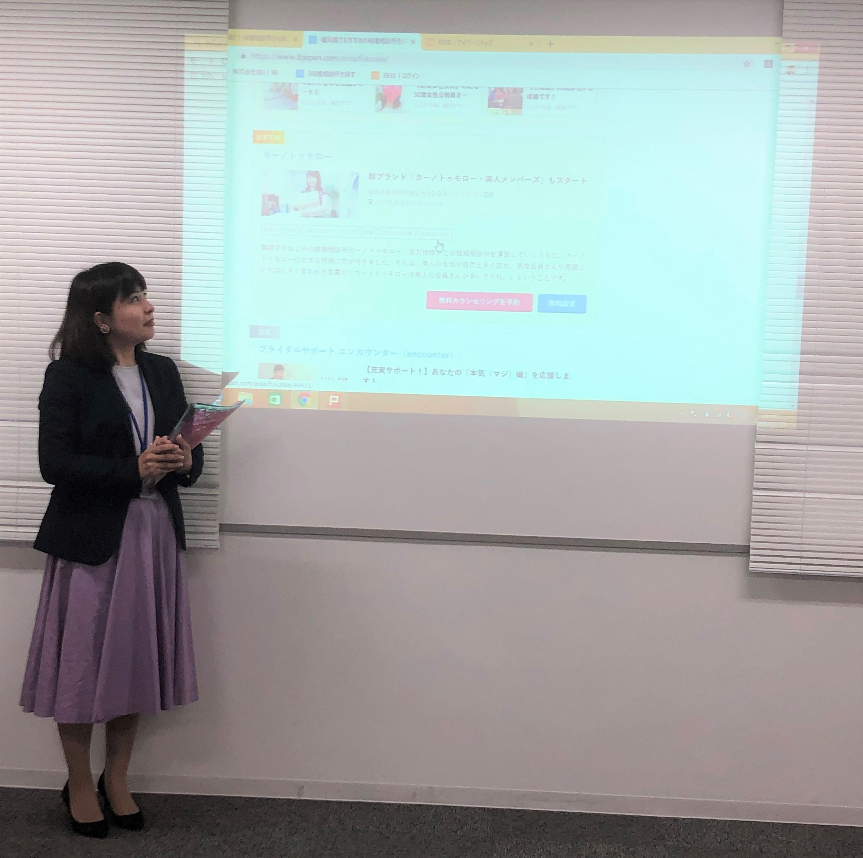 結婚相談所開業希望者の方へ☆2019年5月10日(金)IBJ開業検討者向けセミナー