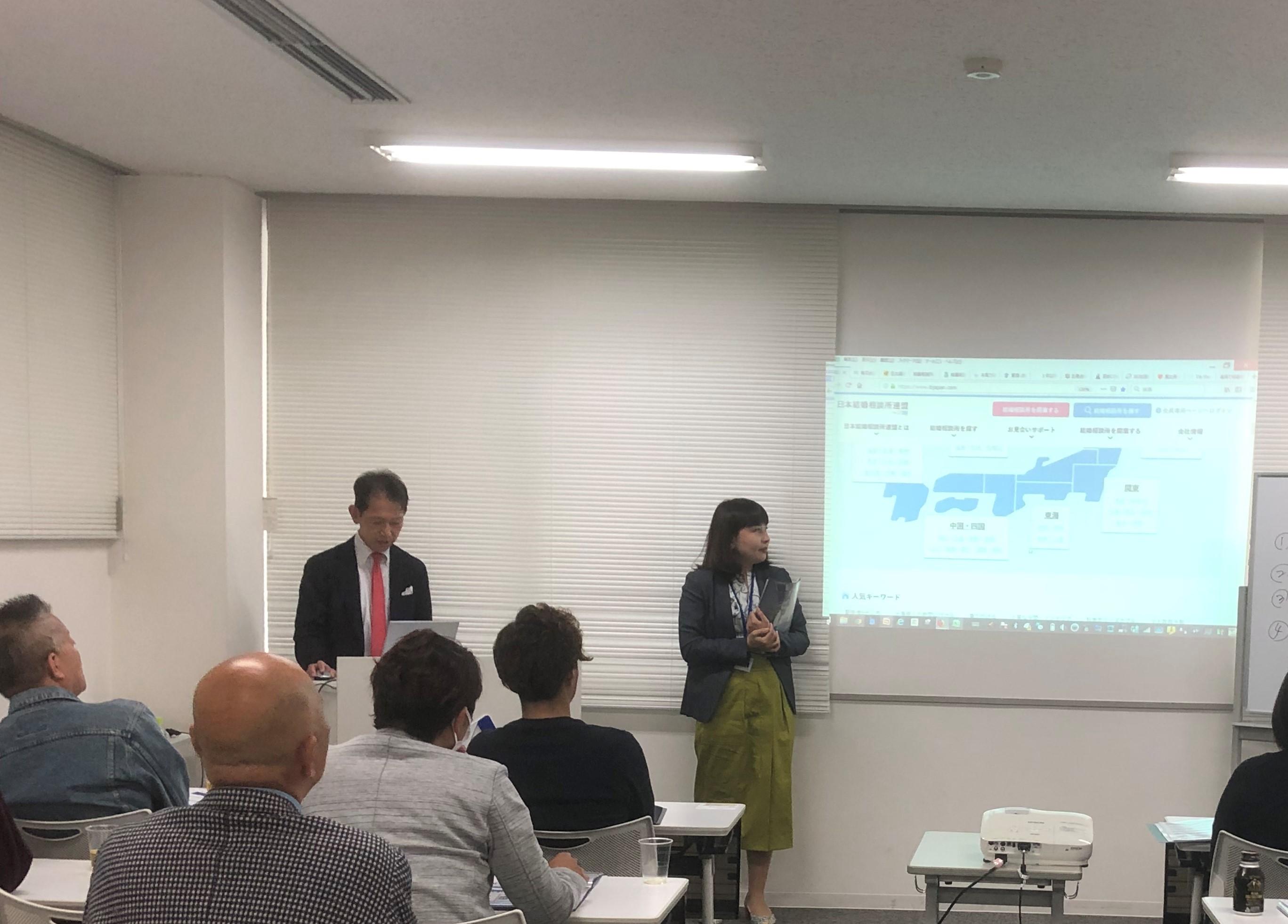 結婚相談所開業希望者の方へ☆2019年6月6日(木)IBJ開業検討者向けセミナー