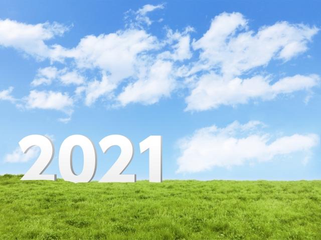カーノトゥモローは12/29(火)~1/3(日)を年末年始休業とさせていただきます。